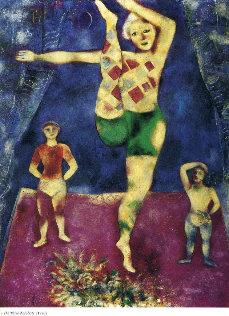 Марк Шагал «Три акробата»