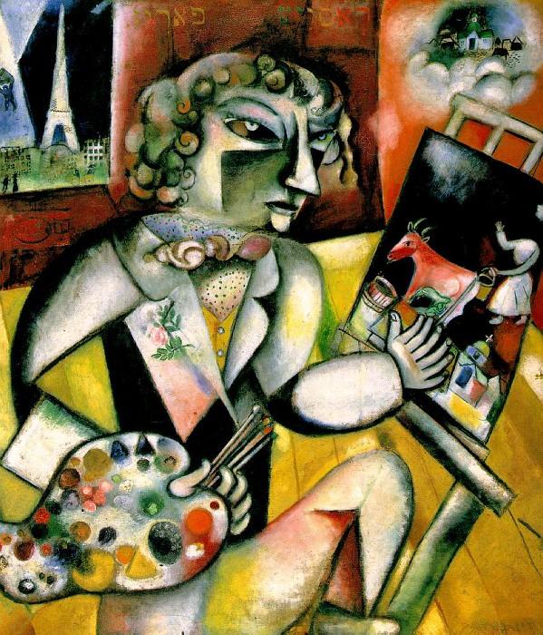 Марк Шагал «Автопортрет с семью пальцами»
