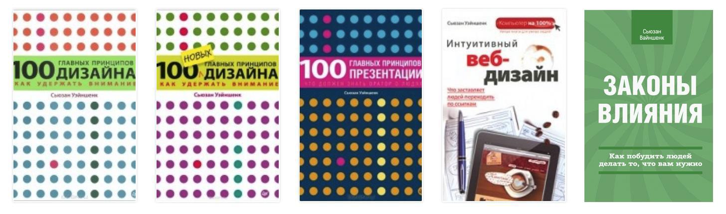 Книги, вышедшие на русском языке