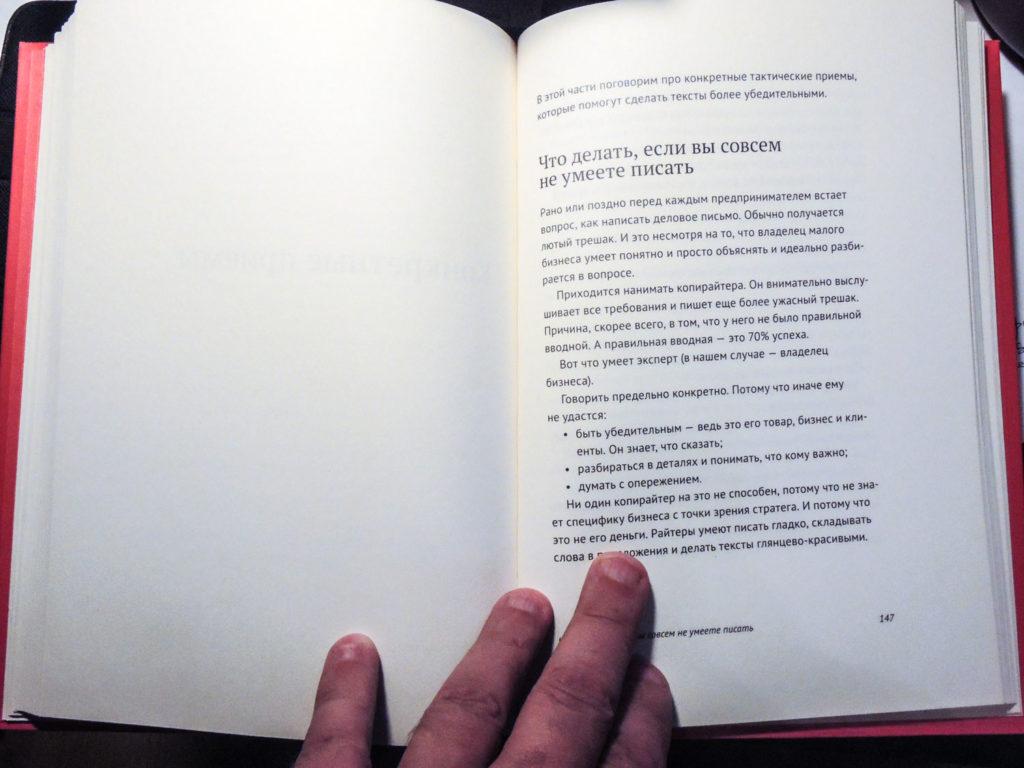 Book - 2