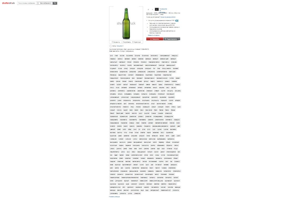 Зеленая пивная бутылка с каплями на белом фоне