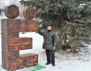 Памятник букве «Ё» в Ижевске